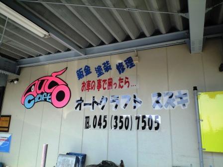 390036.JPG